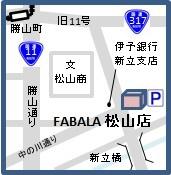 松山店地図