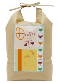 田んぼの米2kg