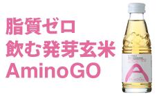 bnr-aminogo