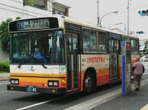 DSC_0340.1