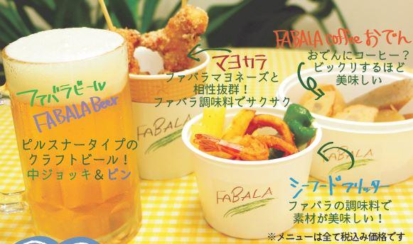 food-menu-%e5%86%99%e7%9c%9f