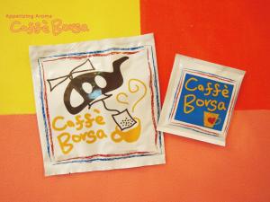 borsa1-1024x768
