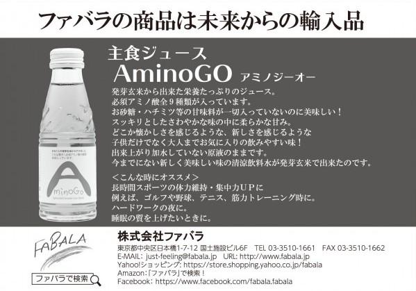 LE464_K&Associates_International_A3二折_omo_03ol